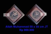 Kaligrafi Allah Muhammad Ukir