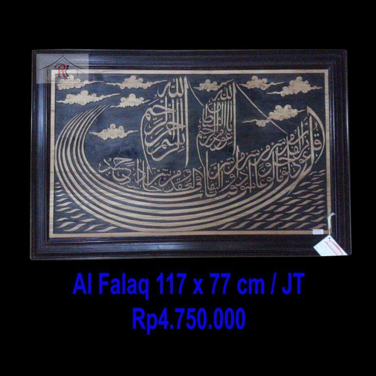 Kaligrafi Al Falaq
