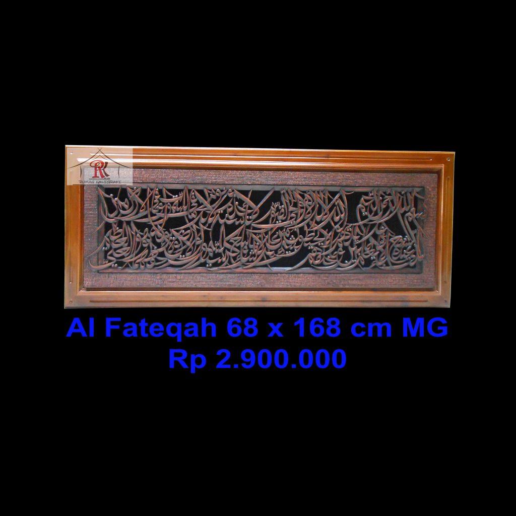 Kaligrafi Jepara, Kaligrafi AL Fatihah Ukir Model 3