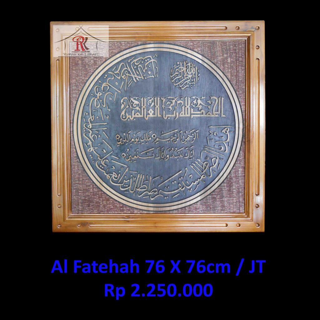 Kaligrafi Jepara, Kaligrafi AL Fatihah Ukir Model 7