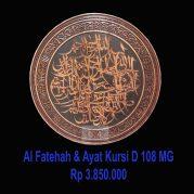 Kaligrafi ukir, Kaligrafi Al Fatihah & Ayat Kursi Model 2