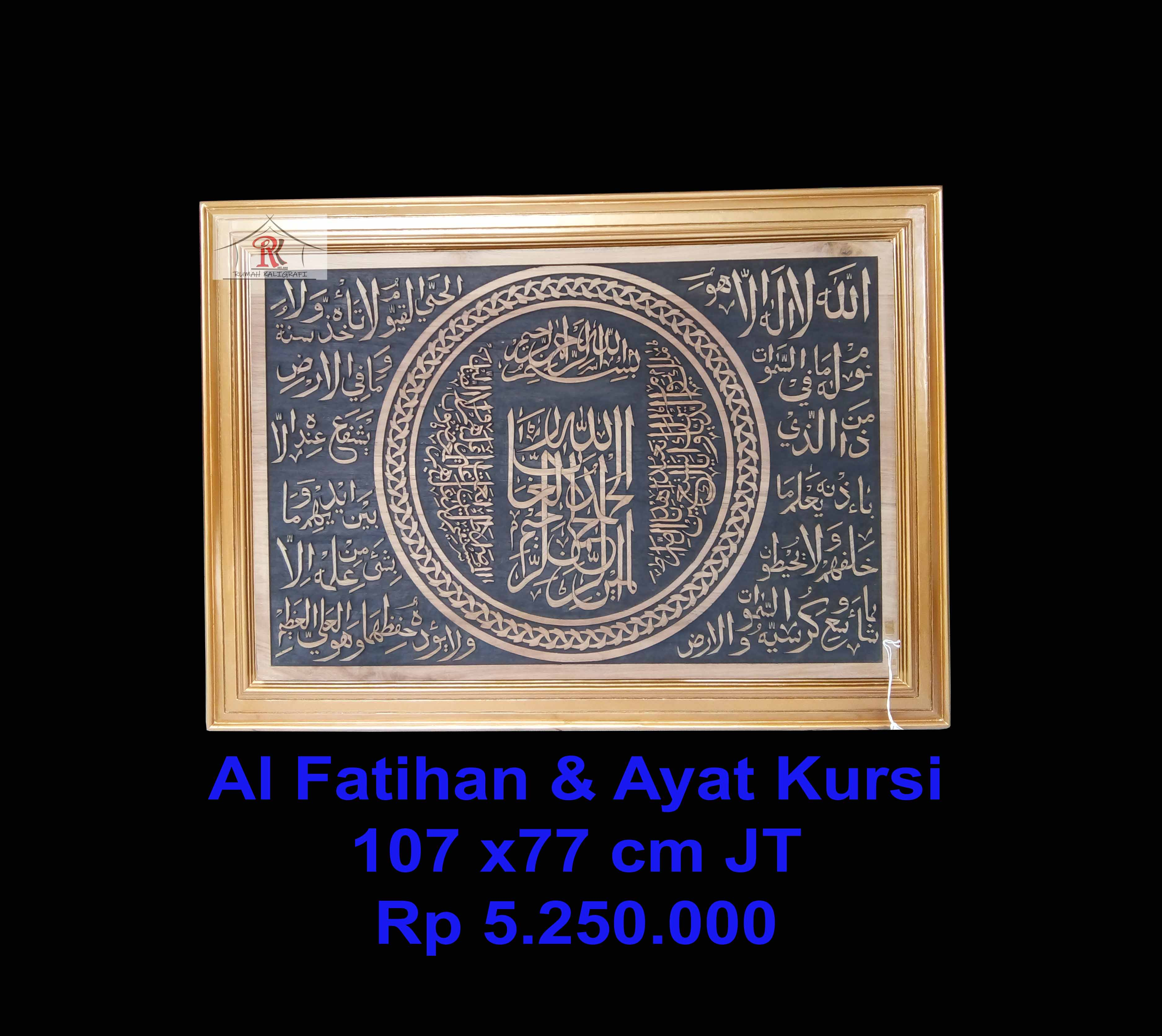 Kaligrafi ukir, Kaligrafi Al Fatihah & Ayat Kursi Model 1