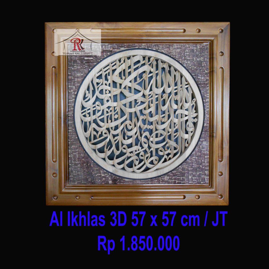 Kaligrafi Ukir 3D Al Ikhlas