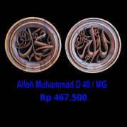 Kaligrafi Jepara, Kaligrafi Allah Muhammad Ukir Model 16