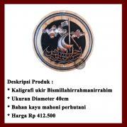 Kaligrafi Ukir Bismillah Model 5