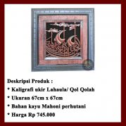 Kaligrafi Jepara, Kaligrafi Lahaula Ukir Model 2