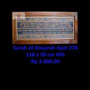 Kaligrafi Ukir Surah Al Baqarah 278
