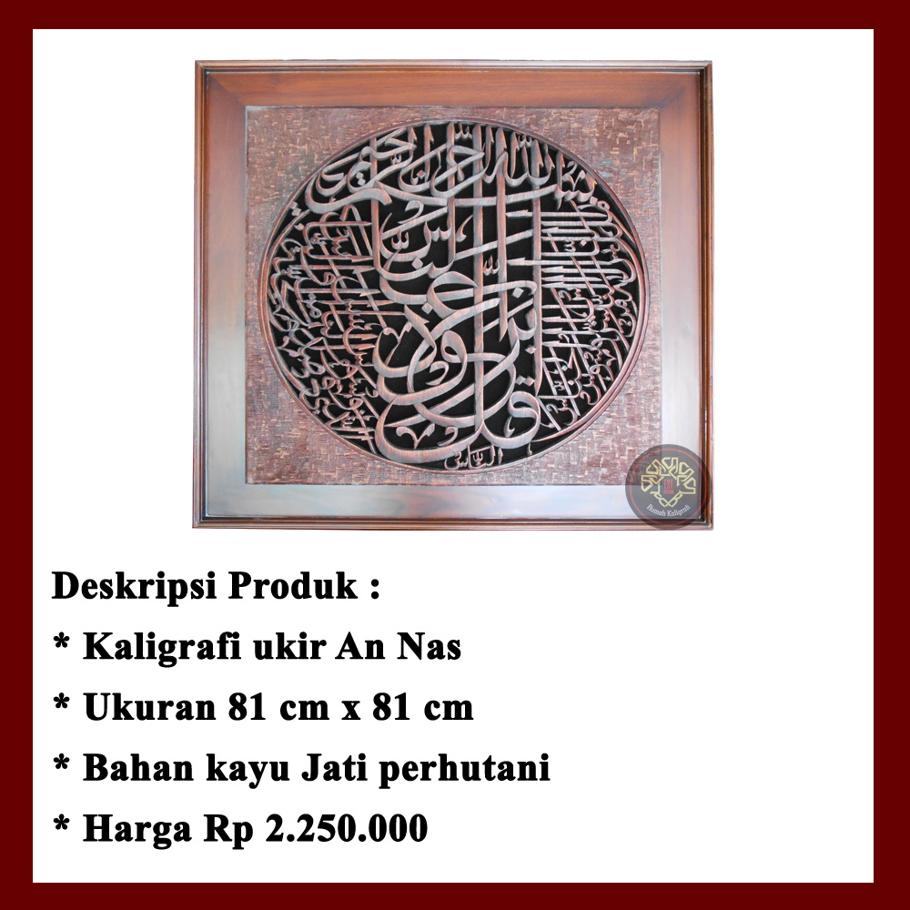 Kaligrafi JeparaKayu, Kaligrafi Surah An Nas Ukir Model 4