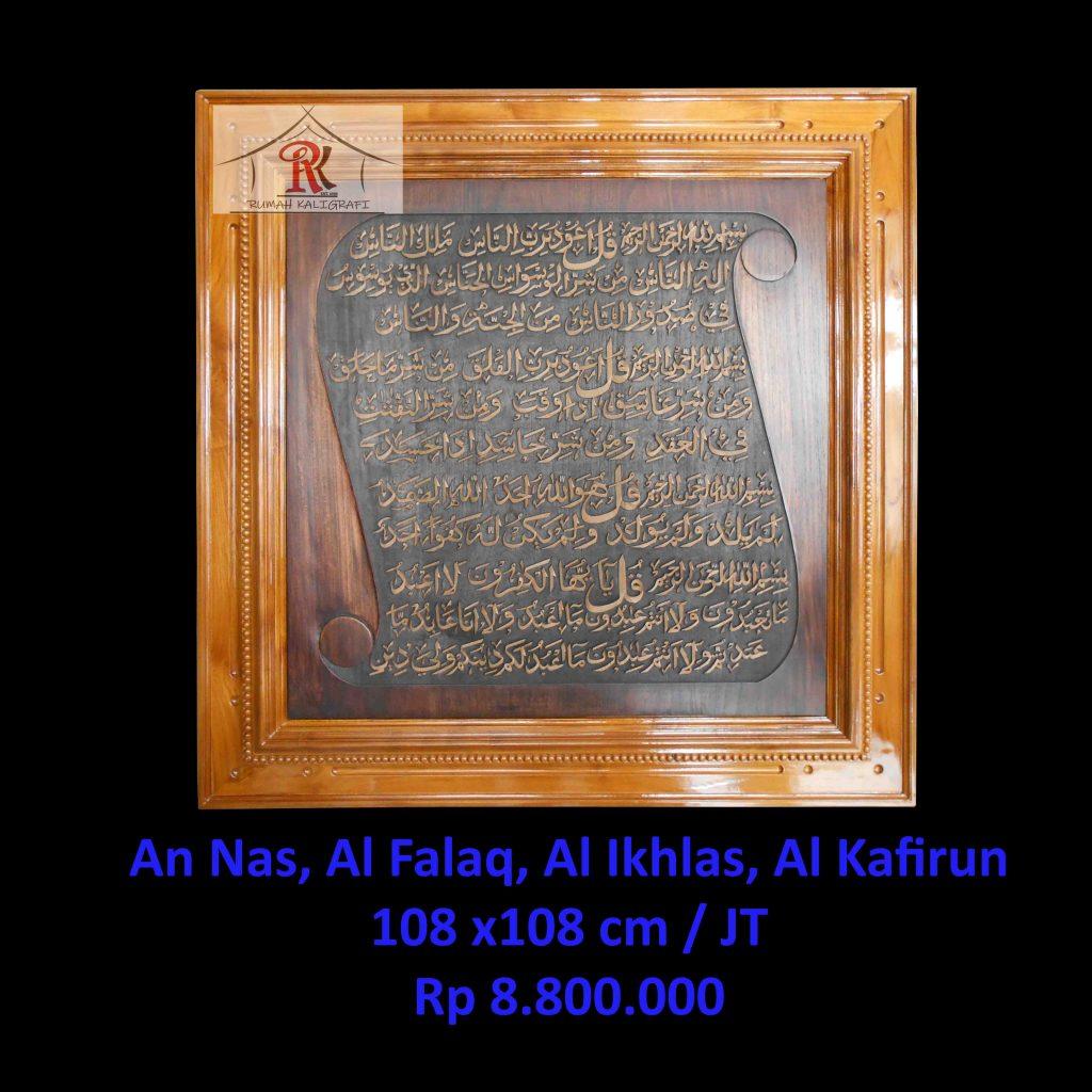 Kaligrafi An Nas Al ikhlas Al Falaq Al Kafirun