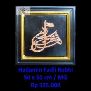 Kaligrafi Ukir Jepara, Kaligrafi Fadli Robbi Sohri Model 3