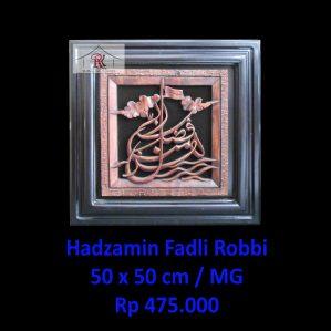 Kaligrafi Ukir Jepara, Kaligrafi Fadli Robbi Sohri Model 4