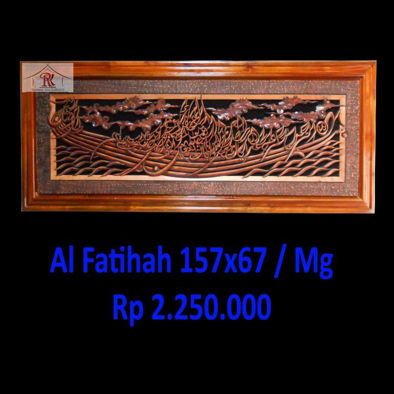 Kaligrafi Jepara, Kaligrafi AL Fatihah Ukir Model 10