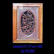 Kaligrafi Jepara, Kaligrafi Lahaula Ukir Model 8