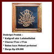 Kaligrafi Ukir Lailahailallah Muhammadurrasulullah Model 6