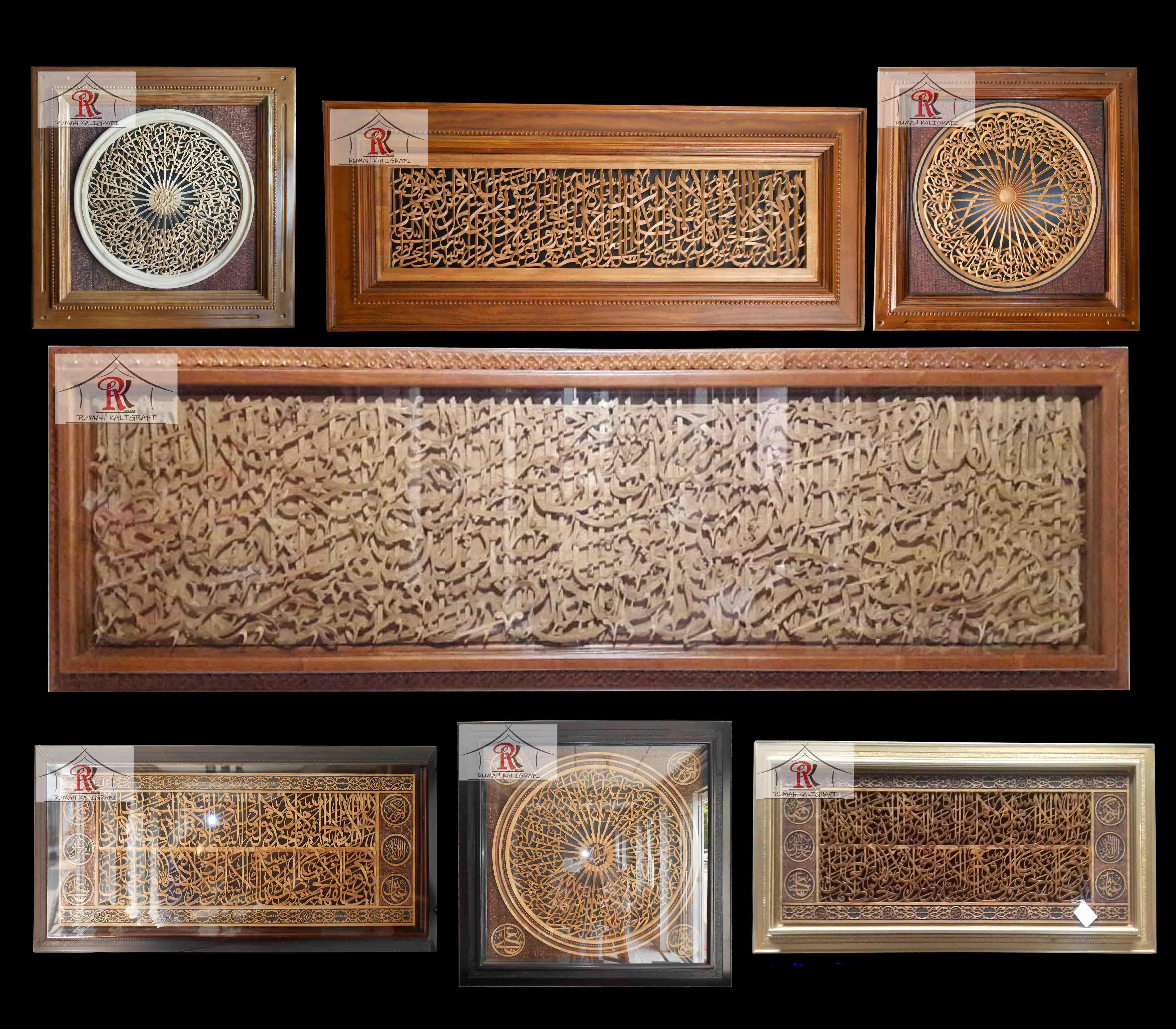 Kaligrafi Jepara, Kaligrafi Ukir, Kaligrafi Kayu