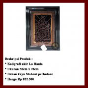 Kaligrafi Jepara, Kaligrafi Lahaula Ukir Model 10