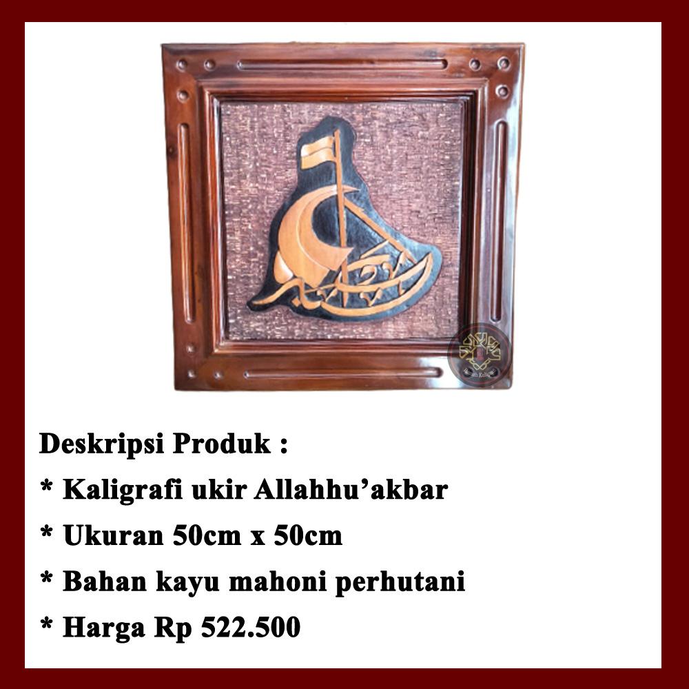 Kaligrafi Ukir, Kaligrafi Allahu Akbar Model 5