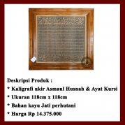 Kaligrafi Jepara, Kaligrafi Asmaul Husna & Ayat Kursi