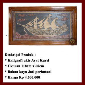 Menjual Kaligrafi Ayat Kursi Ukir 3 Dimensi ( ak 10 )