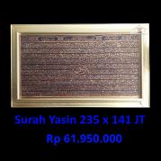 Menjual Kaligrafi Surah Yasin Ukiran Kayu Jati