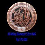 kaligrafi Al Ikhlas Ukir