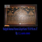 Super Mewah Kaligrafi Asmaul Husna Ukir