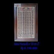 Menjual Ukiran Kaligrafi Amaul Husna Kayu Jati