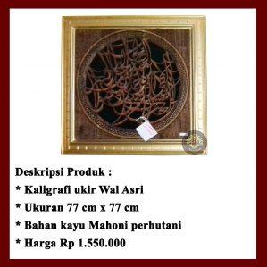 Menjual Kaligrafi Wal-Asri Ukir Kayu Jepara