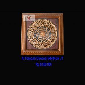 Kaligrafi Jepara, Kaligrafi AL Fatihah Ukir Model 2