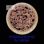 Kaligrafi Jepara, Kaligrafi AL Fatihah Ukir Model 1