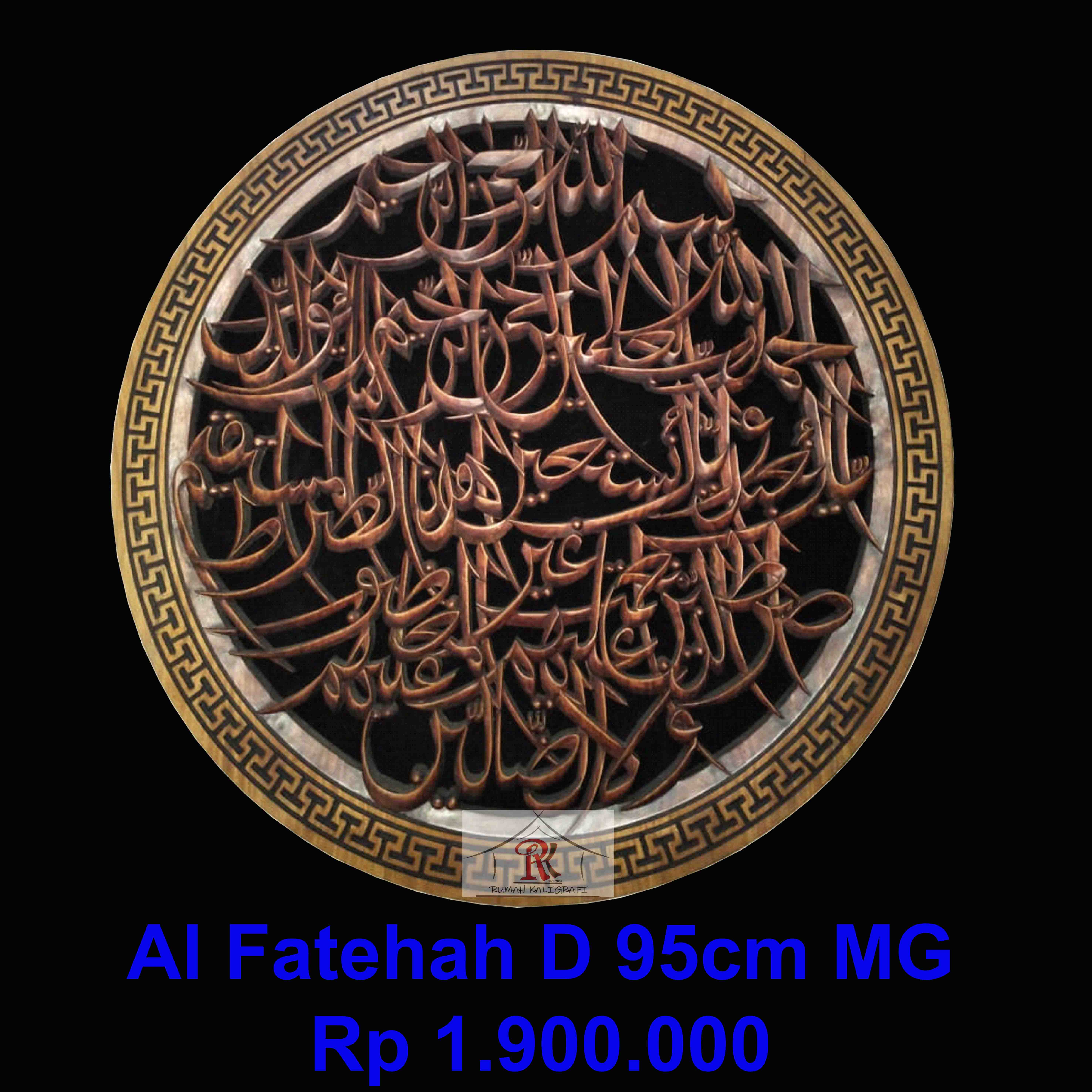 Kaligrafi Jepara, Kaligrafi AL Fatihah Ukir Model 5