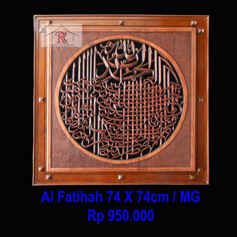 Kaligrafi Jepara, Kaligrafi AL Fatihah Ukir Model 6
