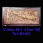 kaligrafi Al Ikhlas Ukir Perahu
