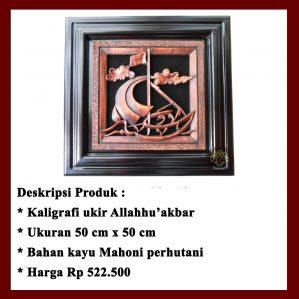 Kaligrafi Ukir, Kaligrafi Allahu Akbar Model 1