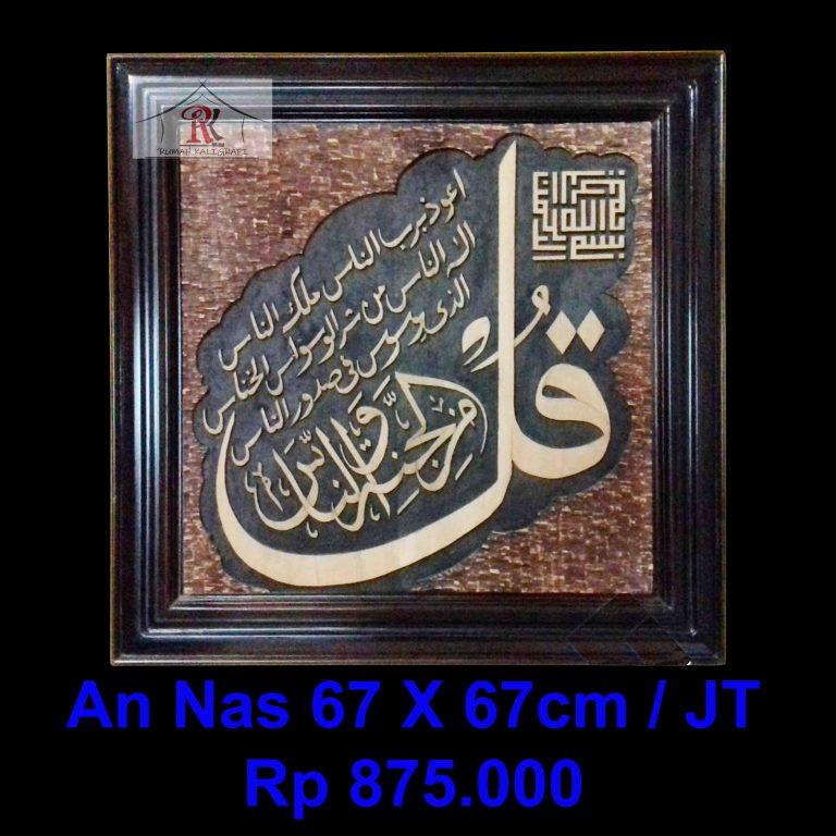 kaligrafi An Nas Ukir Jepara