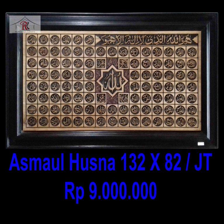 kaligrafi Asmaul Husna Ukir Lemahan