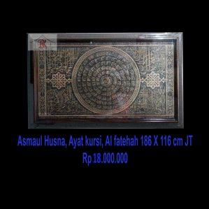 Kaligrafi Jepara, Kaligrafi Asmaul Husna Model 8