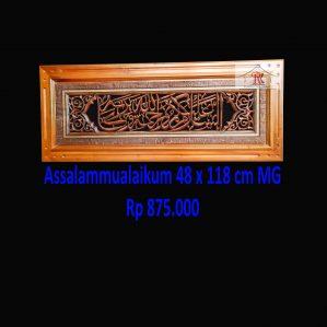 Ukir Kaligrafi, Kaligrafi Assalammualaikum
