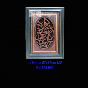 Kaligrafi Jepara, Kaligrafi Lahaula Ukir Model 3