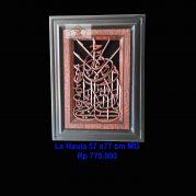 Kaligrafi Jepara, Kaligrafi Lahaula Ukir Model 4