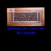 Kaligrafi Jepara, Kaligrafi Syahadat Kayu Model 9