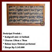 Kaligrafi Jepara, Kaligrafi AL Fatihah Ukir Model 4