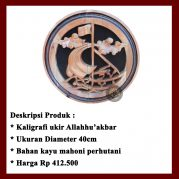 Kaligrafi Ukir, Kaligrafi Allahu Akbar Model 2