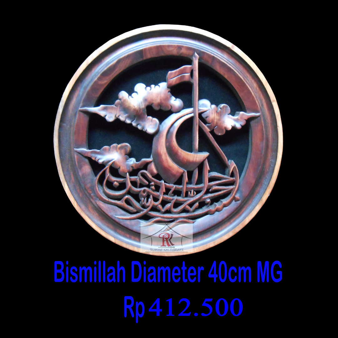 Kaligrafi Ukir Bismillah Model 6