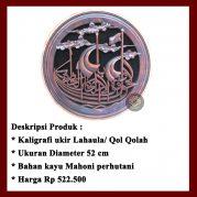 Kaligrafi Jepara, Kaligrafi Lahaula Ukir Model 1