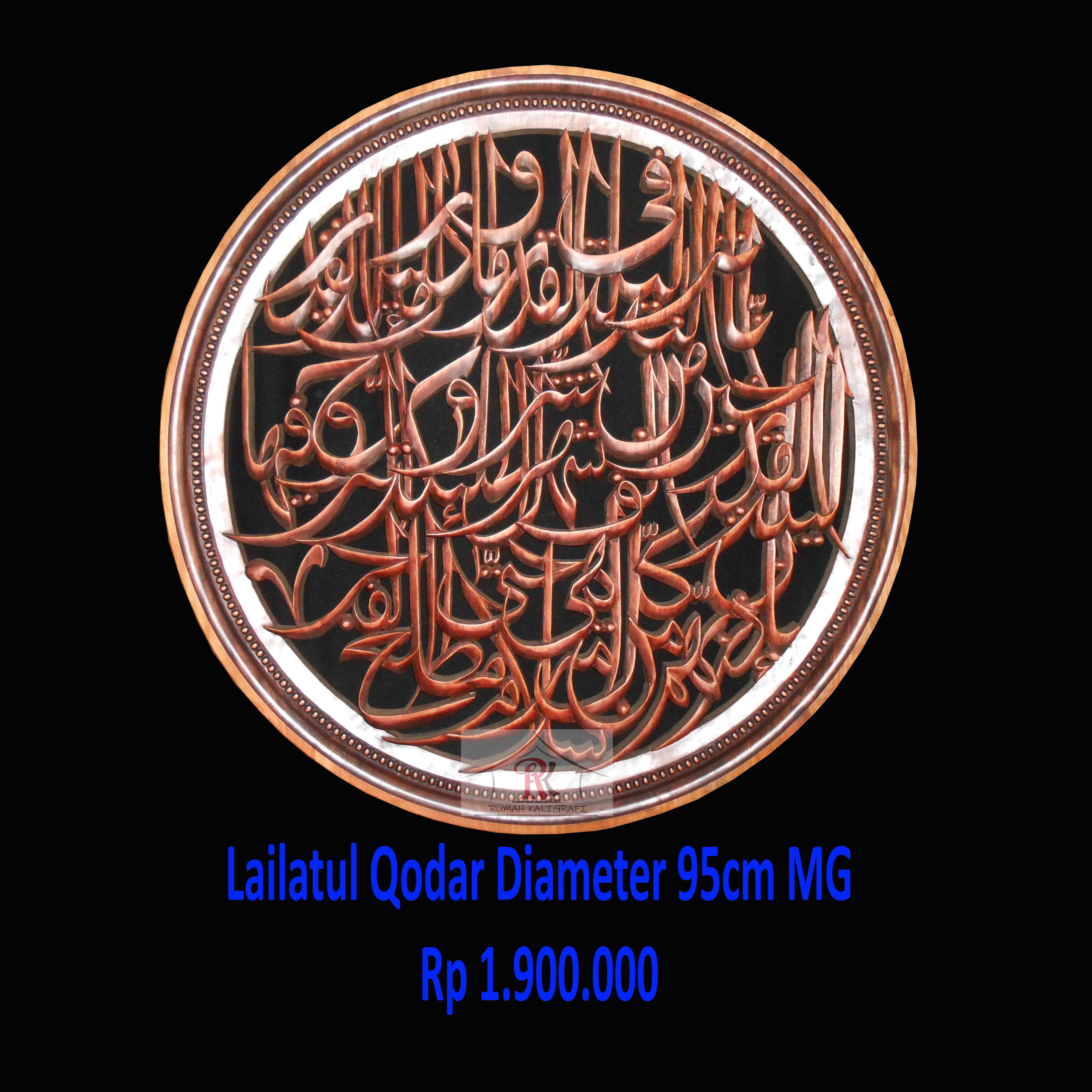 Kaligrafi Ukir, Kaligrafi Lailatul Qodar Model 1