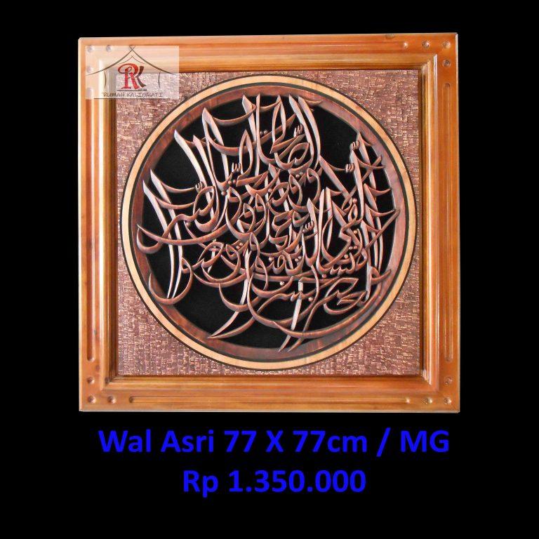 Produk Kaligrafi Jepara, Kaligrafi Wal Asri Model 4
