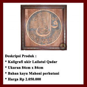 Kaligrafi Ukir, Kaligrafi Lailatul Qodar Model 2