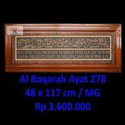 Kaligrafi Jepara Ukir Surah Al Baqarah 278