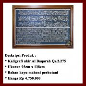 Kaligrafi Jepara Ukir Surah Al Baqarah 275